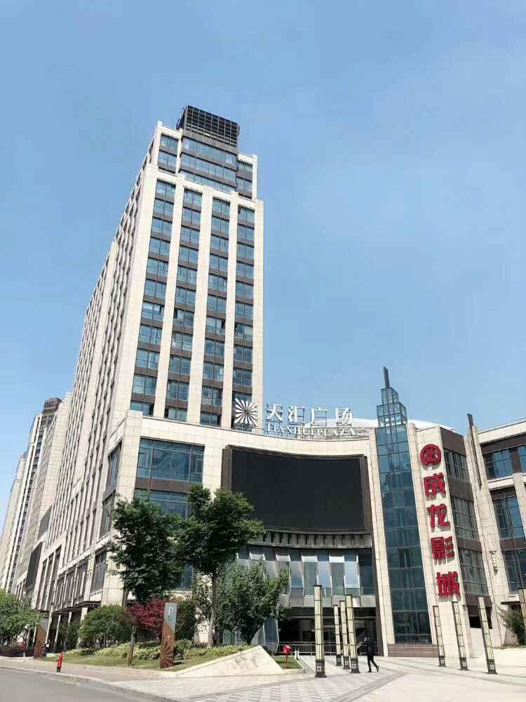 曹杨天汇广场